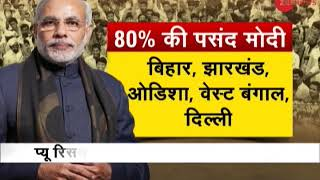 Survey suggests Indian PM remains most popular figure in Indian politics - ZEENEWS