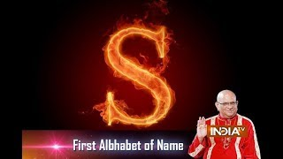 Hows your day know according to first alphabet of name | 24th April, 2018 - INDIATV