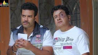Gullu Dada & Salim Pheku Aziz Naser Comedy Scenes Back to Back | Dawat E Shaadi Hyderabadi Comedy - SRIBALAJIMOVIES