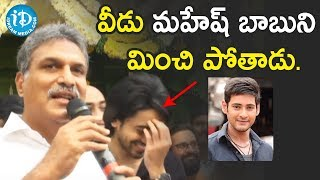 Kesineni Srinivas Speech @ Galla Jayadev's Son Ashok Galla Debut Movie Launch | iDream Movies - IDREAMMOVIES