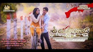 Uyyalawada Trailer ll Telugu Short Film ll RunwayReel ll Directed By K. Ashok Reddy - YOUTUBE