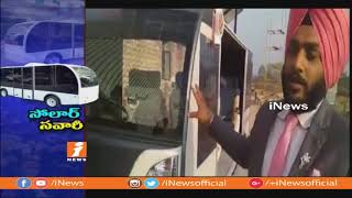 Students Make First Driverless Solar Powered Bus In Punjab | iNews - INEWS