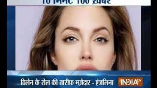 News 100 10/3/14 8:30 AM - INDIATV