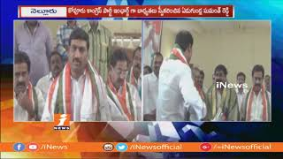 Sumanth Reddy Appoint as Kovur Congress Party In Charge | Nellore | iNews - INEWS
