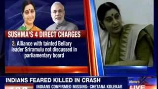 Sushma Swaraj rebels against team NaMo - NEWSXLIVE