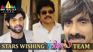 Stars Wishing Dongata Movie Team | Lakshmi Manchu | Adivi Sesh | Brahmanadam - SRIBALAJIMOVIES