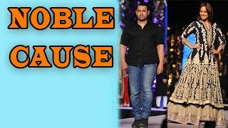 Aamir Khan and Sonakshi Sinha walk for a cause | Bollywood News