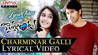 Charminar Galli Video Song With Lyrics II Kotha Janta Songs II Allu Sirish, Regina Cassandra - ADITYAMUSIC