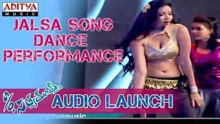 PowerStar Songs Performence at S/o Satyamurthy Audio Launch LIVE    Allu Arjun, Samantha - ADITYAMUSIC