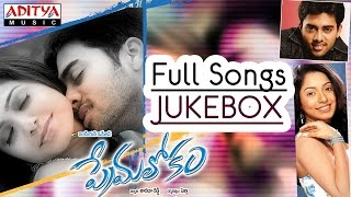 Premalokam Full Songs - Jukebox || Navadeep, Aparna - ADITYAMUSIC