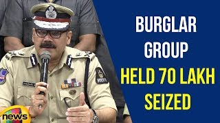 Anjani Kumar IPS, CP  Speech On House Burglar Group Held 70 Lakh Seized | Mango News - MANGONEWS