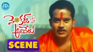 Venkat Tho Alivelu Movie Scenes - Pruthvi Introduction || Dileep || Sanjana || Abhinaya Sri - IDREAMMOVIES