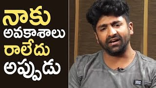 Sekhar Master About His Emotional Journey Into Movies | TFPC - TFPC
