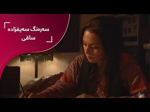 Kurdsat.tv, Saqi, Sarang Seyfizadeh .avi