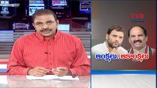 Rahul Gandhi to Visit Telangana Tomorrow | Creates New Zeal Among Congress Circles | CVR NEWS - CVRNEWSOFFICIAL