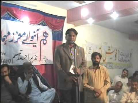 ATI Anjuman Talba Islam Nazim Punjab( Tanveer ShahidI Pattoki College Speech 06 March 2012.mpg