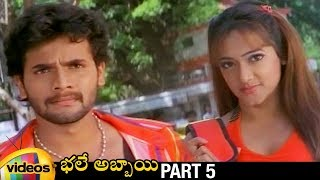Bhale Abbayi Telugu Full Movie HD | Murali | Avinash | Manya | Shambhu | Part 5 | Mango Videos - MANGOVIDEOS