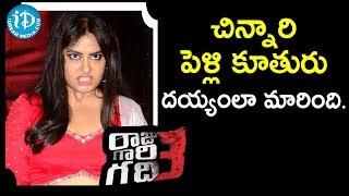 చిన్నారి పెళ్లి కూతురు దయ్యంలా మారింది || Avika Gor || Raju Gari Gadhi 3 Success Meet - IDREAMMOVIES