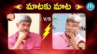 Krishna Vamsi vs Jagapathi Babu | మాటకు మాట | Frankly With TNR | Celebrity Buzz With iDream - IDREAMMOVIES