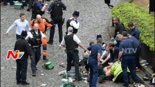 బ్రిటిష్ పార్లమెంట్ పై టెర్రరిస్టుల కాల్పుల దాడి    London    NTV - NTVTELUGUHD