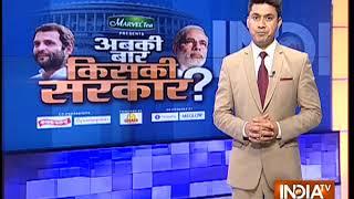 Sadhvi Pragya hits out at Digvijay Singh over his remark on 'hindutva' - INDIATV