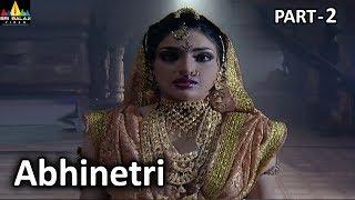 Aap Beeti Abhinetri Part - 2 | Hindi TV Serials | Aatma Ki Khaniyan | Sri Balaji Video - SRIBALAJIMOVIES
