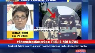 Insult to Khaki: Cop abuses power, son flaunts it - TIMESNOWONLINE