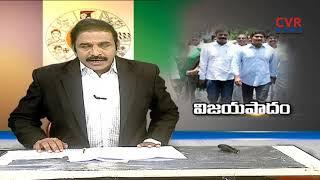 విజయపాదం | YS Jagan Padayatra Reaches 3000 km Milestone | Vizianagaram | CVR News - CVRNEWSOFFICIAL