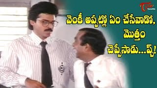 Sundarakanda Movie Comedy Scenes | Back To Back | TeluguOne - TELUGUONE