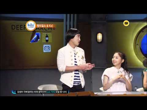 beatlescode2 -sohee cut