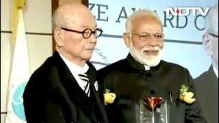 पीएम मोदी को दक्षिण कोरिया में मिला सियोल शांति पुरस्कार - NDTVINDIA