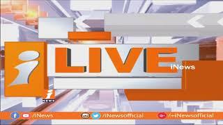 గోదావరి లో మునిగిన లాంచీ ని గుర్తించిన అధికారులు | కొనసాగుతున్న సహాయక చర్యలు | iNews - INEWS