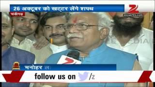 BJP chooses Manohar Lal Khattar as Haryana Chief Minister - ZEENEWS