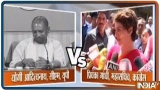 CM Yogi Adityanath Vs Priyanka Gandhi On Modi Goverment - INDIATV