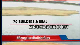 Bengaluru: Lake Encroachment report submitted in Karnataka Legislative Assembly - NEWSXLIVE