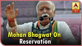 Audio Bulletin: RSS chief Mohan Bhagwat speaks on reservation, Ram mandir, caste system - ABPNEWSTV