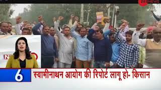 News 50: Farmers to protest in Delhi today - ZEENEWS
