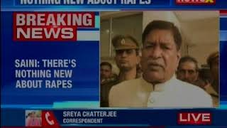 Shocking comments by BJP MP Raj Kumar Saini, says rapes have always been happening - NEWSXLIVE