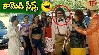 Venu And Sunil Funny Comedy Scenes || TeluguOne - TELUGUONE