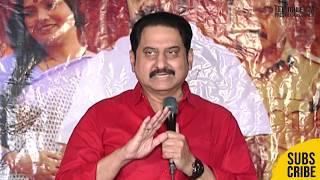 Bagidi Gopal Movie Press Meet | Suman | Latest Movie 2020 - TFPC