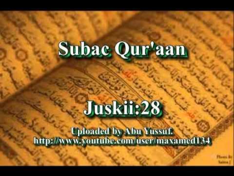 Subac Quraan oo kaamil ah, juzka 28aad
