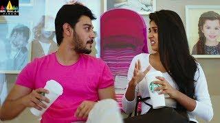 Mouname Istam Trailer   Latest Telugu Trailers   Ram Karthi, Parvathi   Sri Balaji Video - SRIBALAJIMOVIES
