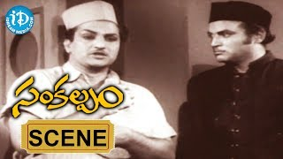 Sankalpam Movie Scenes - NTR Refuses To Join Hands With Goons || Relangi - IDREAMMOVIES