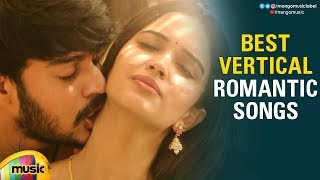 Weekend Special | Back To Back Romantic Vertical Video Songs | Telugu Love Songs | Mango Music - MANGOMUSIC