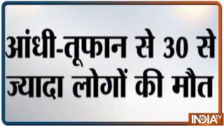 Thunderstorm: गुजरात में आई तेज आंधी से उड़ गया PM Modi की रैली का टेंट - INDIATV