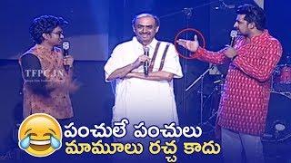 Producer Suresh Babu Hilarious Punches On Rahul Ramakrishna and Priyadarshi | TFPC - TFPC