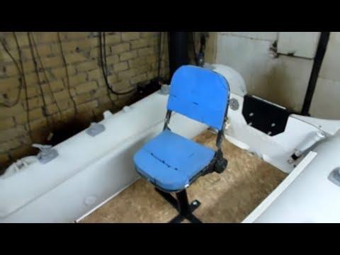поворотное кресло для лодки пвх ракета купить