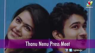 Thanu Nenu Telugu Movie Press Meet || Santosh Sobhan, Avika Gor, Raj Tarun || Ram Mohan - IGTELUGU