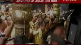 ForAyyappaSake; Sabarimala gates reopen, Temple board seeks time - NEWSXLIVE