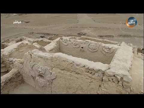 اكتشاف جدارية في بيرو تعود إلى ما قبل 3800 عام